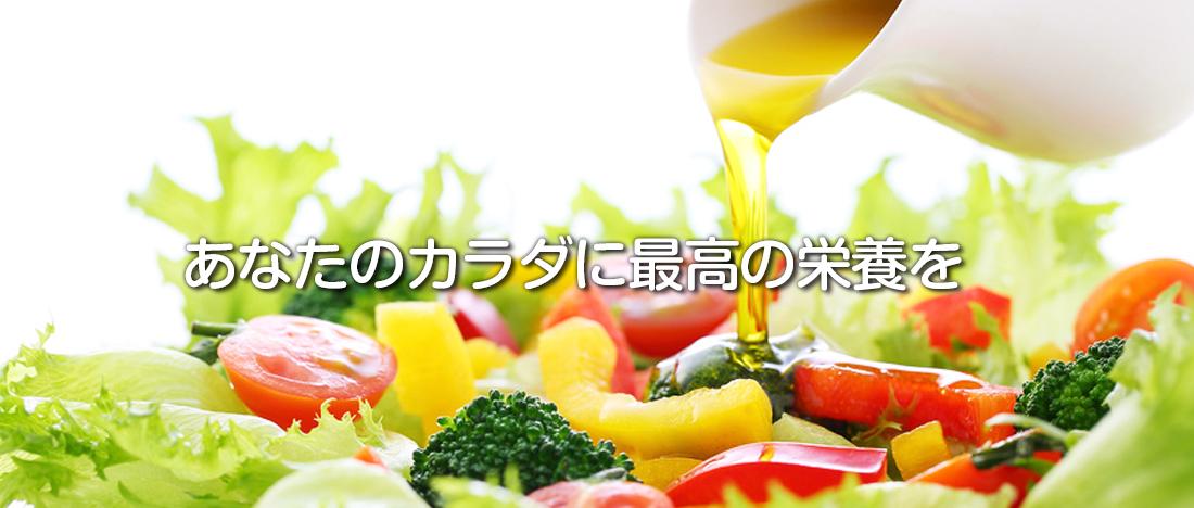 「最高の栄養 画像」の画像検索結果